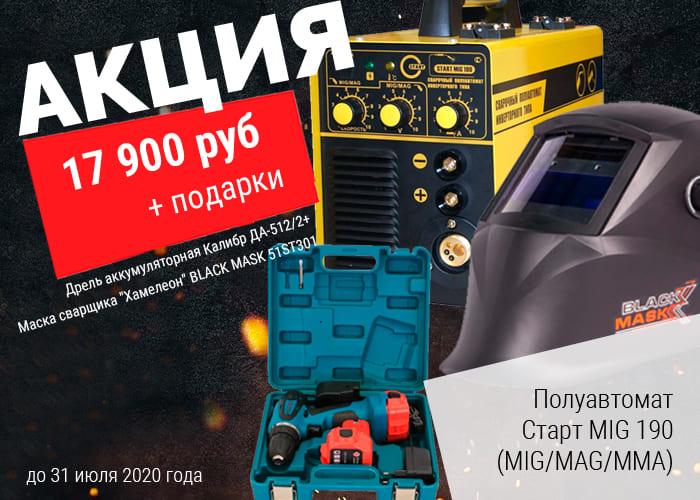 Полуавтоматов Старт MIG 190
