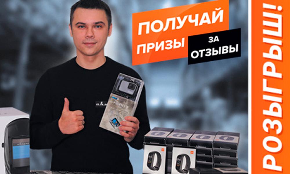 С 1 августа стартовал конкурс видеообзоров от Сварог